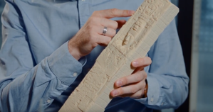 3D printed historical artifact